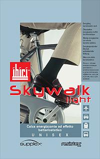 Skywalk_light